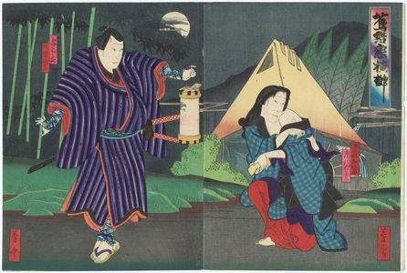 Nansuitei Yoshiyuki: Actors - Museum of Fine Arts