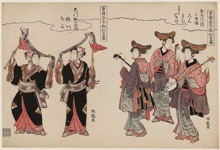 磯田湖龍齋: From the Tamaya Yahachi, Kon and Kikuji on the shamisen and Isono on the kokyû (R); from the Ômon Fujiya, Nui and Chiyo (L); from the series Assorted Skits by the Geisha of the Pleasure Houses at the Niwaka Festival (Seirô geiko niwaka kyôgen zukushi) - ボストン美術館