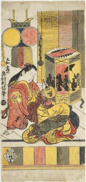 Okumura Toshinobu: Courtesan Admiring a Shadow Lantern - Museum of Fine Arts