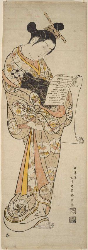 Ishikawa Toyonobu: Actor Segawa Kikunojô as a Courtesan - Museum of Fine Arts