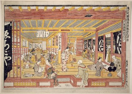 奥村政信: Large Perspective View of the Interior of Echigo-ya in Suruga-chô (Suruga-chô Echigoya gofukuten ô-ukie) - ボストン美術館