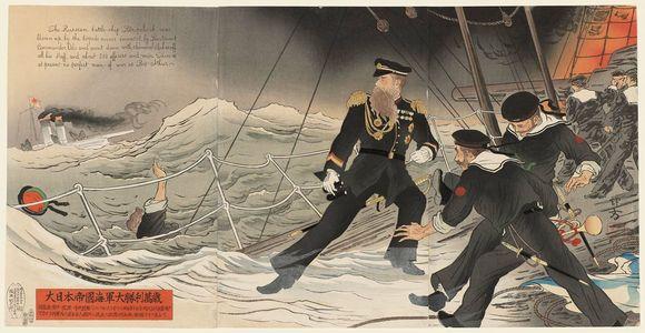 Ikeda Terukata: A Great Victory for the Great Japanese Imperial Navy, Banzai! (Dai Nihon teikoku kaigun daishôri banzai) - ボストン美術館