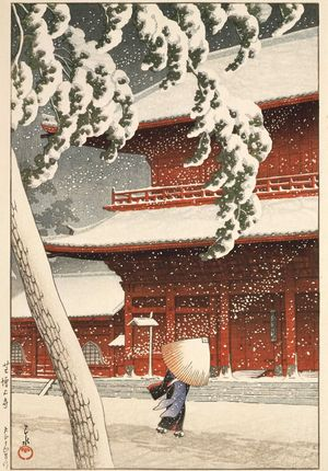 川瀬巴水: Zôjô-ji Temple in Shiba (Shiba Zôjô-ji), from the series Twenty Views of Tokyo (Tôkyô nijûkei) - ボストン美術館