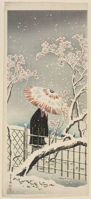 高橋弘明: Plum Blossoms in Snow (Setchû ume) - ボストン美術館