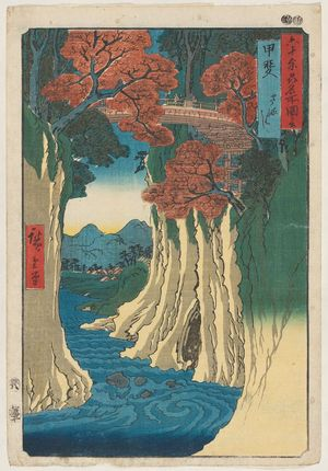 歌川広重: Kai Province: Monkey Bridge (Kai, Saruhashi), from the series Famous Places in the Sixty-odd Provinces [of Japan] ([Dai Nihon] Rokujûyoshû meisho zue) - ボストン美術館