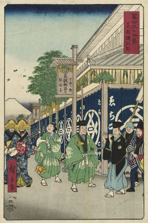 Utagawa Hiroshige: The Suruga District in Edo (Tôto Suruga-chô), from the series Thirty-six Views of Mount Fuji (Fuji sanjûrokkei) - Museum of Fine Arts