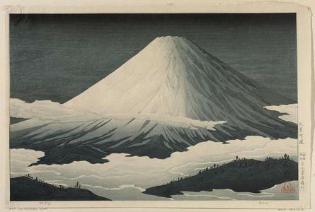 Takahashi Hiroaki: Mount Fuji from near Ômuro (Ômuro fukin) - Museum of Fine Arts