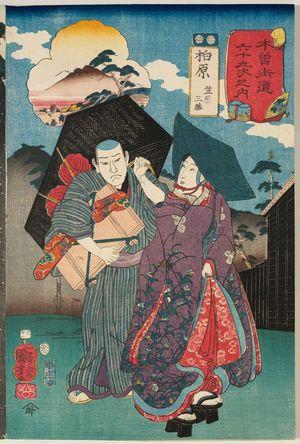 歌川国芳: Kashiwabara: Kasaya Sankatsu, from the series Sixty-nine Stations of the Kisokaidô Road (Kisokaidô rokujûkyû tsugi no uchi) - ボストン美術館