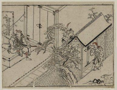 Hishikawa Moronobu: Watanabe No Tsuna Guarding the Demon's Arm - Museum of Fine Arts