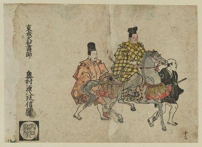 Okumura Masanobu: Festival Procession, sheet 12 of an untitled series - Museum of Fine Arts