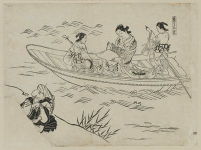 Okumura Masanobu: Koi no tsuribune; Eguchi (i.e Love's Fishing Boat) - Museum of Fine Arts