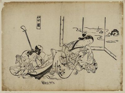 Okumura Masanobu: Courtesans Imitating the Four Sleepers (Yûkun shisui), from a set of parodies by courtesans - Museum of Fine Arts