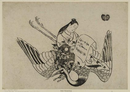 奥村政信: Courtesan as Fei Zhangfang (Hi Chôbô), from a series of courtesans imitating Taoist immortals - ボストン美術館