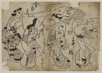 Okumura Masanobu: Plum branch - Museum of Fine Arts