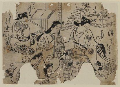Okumura Masanobu: Couple Holding Hands - Museum of Fine Arts