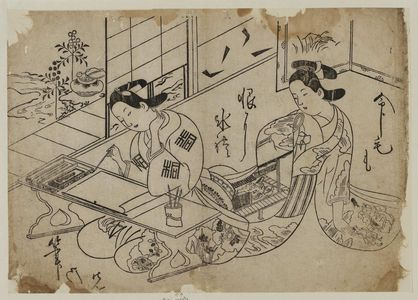 奥村政信: Young Woman Watching Young Man Write - ボストン美術館
