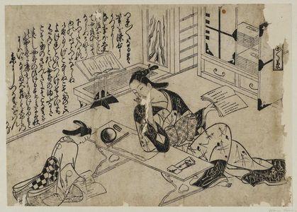 奥村政信: Ukiyo Tsurezure-gusa, Woman reading - ボストン美術館