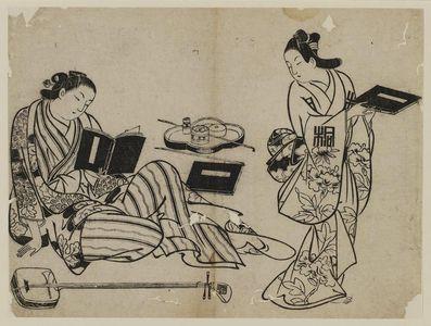 Okumura Masanobu: Courtesan Reading a Book - Museum of Fine Arts