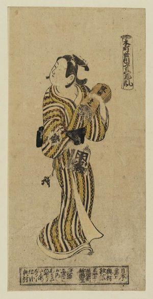 Okumura Masanobu: Actor holding folders - Museum of Fine Arts