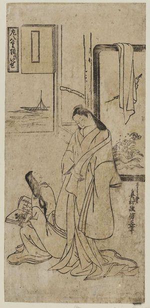 奥村政信: Yaegaki nochi ni Ise - ボストン美術館