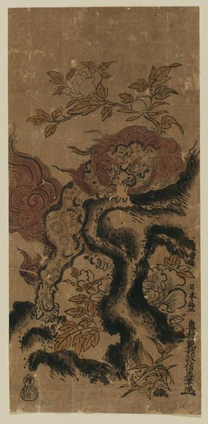 Okumura Masanobu: Lion, Peonies, and Rock - Museum of Fine Arts