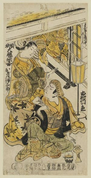 奥村政信: Actors Ichimura Takenojô as a Daijin and Ogino Isaburô as the Courtesan (Keisei) - ボストン美術館