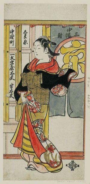 奥村政信: Handayû, a Courtesan (Tayû) of the Ichimonji-ya in Shimabara, Kyoto, Center Sheet of a Triptych - ボストン美術館