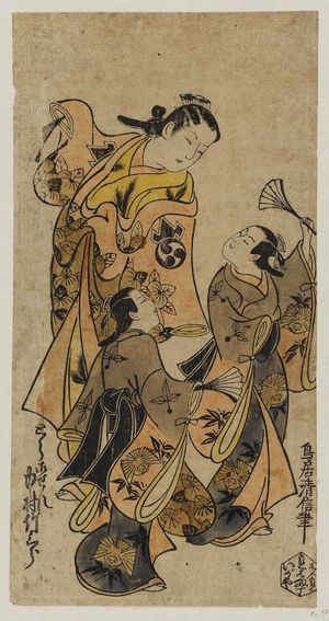 Torii Kiyonobu I: Actor Nakamura Takesaburô as Tora Gozen and two other actors as kamuro - Museum of Fine Arts