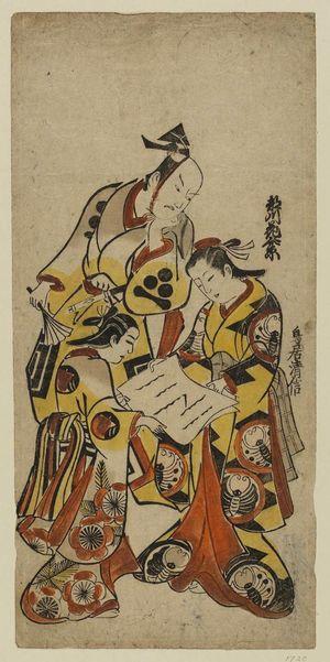 Torii Kiyonobu I: Actors Ichikawa Danjûrô II as Watanabe no Tsuna, Tsugawa Hanamurasake as a Courtesan, and Sodesaki Miwano as a Kamuro - Museum of Fine Arts