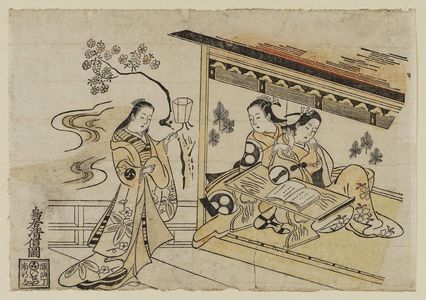 Torii Kiyonobu I: Actors Ichikawa Monnosuke as Shinoda Jûrô, Mizuki Kikusaburô as Oshio, and Nakamura Takesaburô II as Tarui no Osen - Museum of Fine Arts
