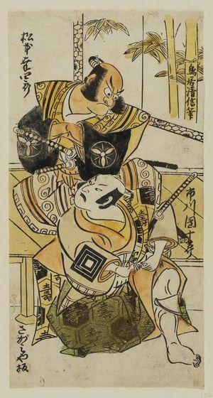 Torii Kiyonobu II: Actors Ichikawa Danjûrô II and Matsumoto Kôshirô - Museum of Fine Arts