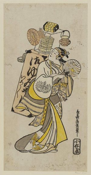 Torii Kiyonobu I: Actor Fujimura Handayû as a Female Vendor - Museum of Fine Arts
