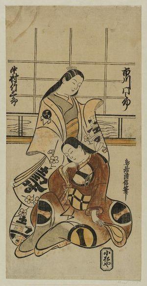 Torii Kiyonobu I: Actors Ichikawa Monnosuke and Nakamura Takesaburô - Museum of Fine Arts