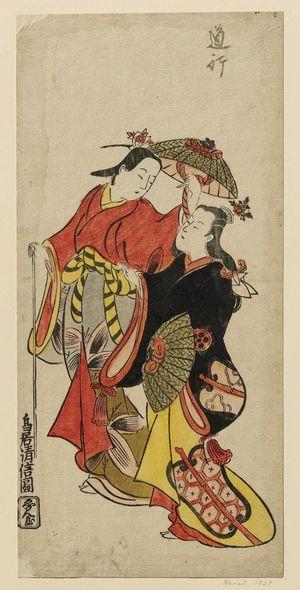 Torii Kiyonobu II: Actors Ichikawa Monnosuke and Dekijima Daisuke - Museum of Fine Arts