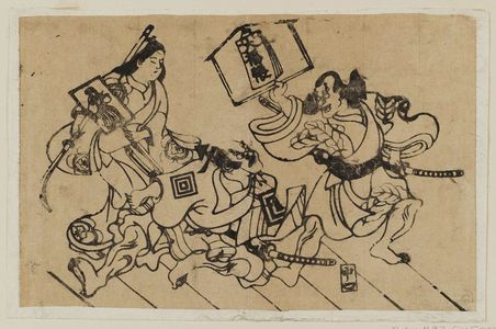 Torii Kiyonobu I: Actors Ichikawa Danjûrô I as Fuwa Banzaemon, Yamanaka Heikuro I as Dazainojo, and Sodeoka Masanosuke as Fujigae - Museum of Fine Arts