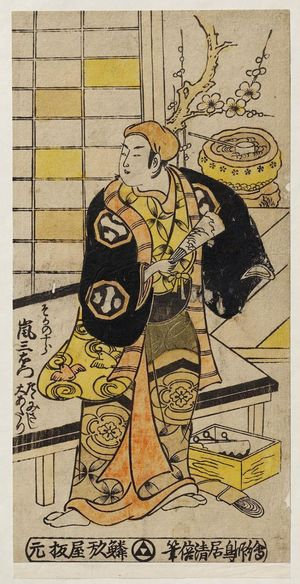 Torii Kiyomasu II: Actor Arashi San'emon as a Tatami Maker, actually Soga no Jûrô - Museum of Fine Arts