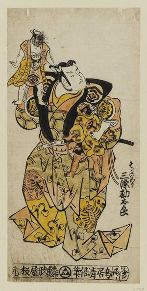 Torii Kiyomasu II: Actor Sanjô Kantarô as Soga no Gorô - Museum of Fine Arts