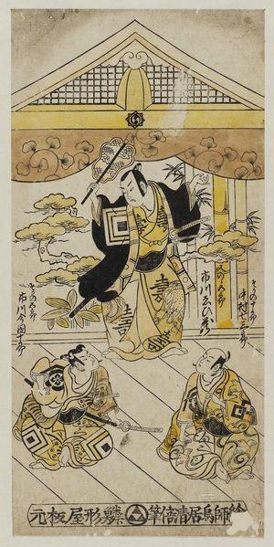 Torii Kiyomasu II: Actors Nakamura Shichisaburô as Soga no Jurô, Ichikawa Ebizô as Matano no Gorô, and Ichikawa Danjûrô III as Soga no Gorô - Museum of Fine Arts