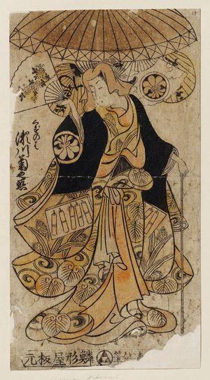 Torii Kiyomasu II: Actor Segawa Kikunojô as Kuzunoha - Museum of Fine Arts