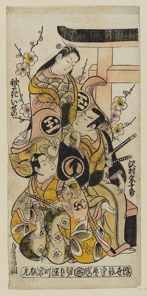 鳥居清倍: Actors Sodesaki Iseno, Sawamura Sôjûrô, and Nakamura Takesaburô - ボストン美術館