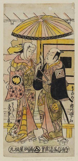 Torii Kiyomasu II: Actors Ichikawa Danjûrô II as Soga no Gorô and Kirinami Onoe as Shôshô - Museum of Fine Arts