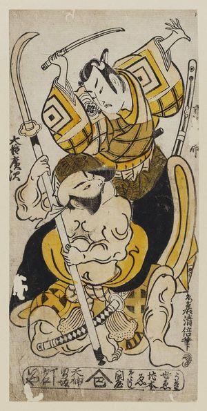Torii Kiyomasu II: Actors Ichikawa Danjûrô III as Soga Gorô and Ôtani Hiroji III as Asahina Saburô - Museum of Fine Arts