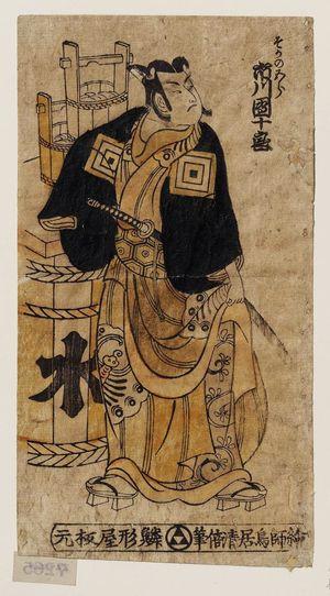 Torii Kiyomasu II: Actor Ichikawa Danjûrô III as Soga no Gorô - Museum of Fine Arts