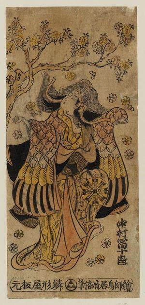 Torii Kiyomasu II: Actor Nakamura Tomijûrô - Museum of Fine Arts
