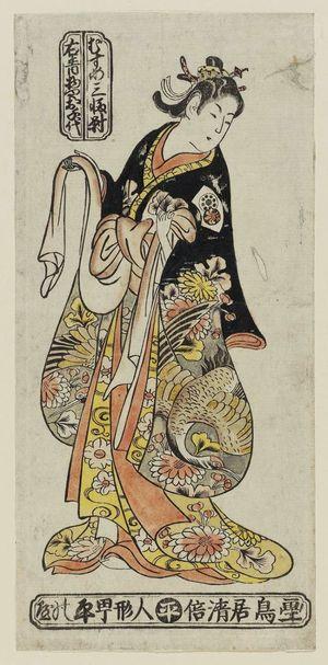 Torii Kiyomasu II: Right: Aomonoya Ochiyo, from A Triptych of Girls (Musume sanpukutsui) - Museum of Fine Arts