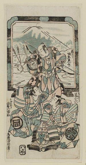 Torii Kiyomasu II: Actors Bando Hikosaburô as Oniô, Arashi Koroku as Soga no Jûrô, and Sanogawa Ichimatsu II as Soga no Gorô - Museum of Fine Arts