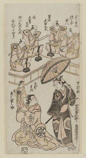 Torii Kiyomasu II: Actors Onoe Kikugorô as Sukeroku and Arashi Tominosuke as Agemaki - Museum of Fine Arts