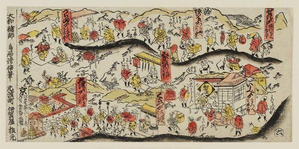 Torii Kiyomasu II: A map of Tokaido. Series: Tokaido No. 7 - Museum of Fine Arts