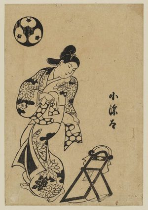 Torii Kiyonobu II: Kogenda tying obi - Museum of Fine Arts
