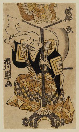 Torii Kiyonobu II: Actor Ichikawa Danjûrô - Museum of Fine Arts